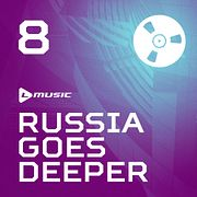 Bobina - Russia Goes Deeper #008