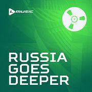 Bobina - Russia Goes Deeper #001