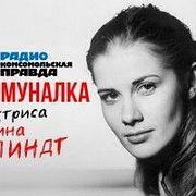"""Ирина Линдт: """"Моя личная жизнь - это мой сын"""""""