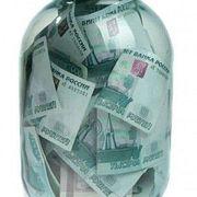 Кредит и вклад в одном банке - выгодно или нет