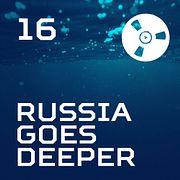 Bobina - Russia Goes Deeper #016