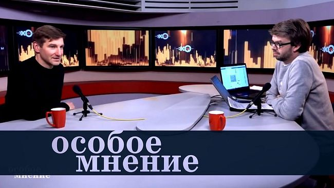 Особое мнение / Антон Красовский // 11.04.18