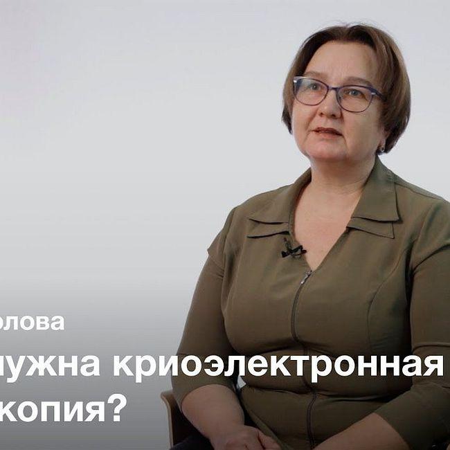 Структурная биология — Ольга Соколова