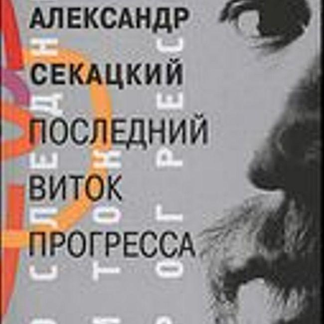 «ЧИТАЕМ ВМЕСТЕ». №2, февраль 2013 г. О дивный новый мир!..