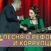 Песня об украинских реформах | Дизель шоу 2107 Украина - Новинки