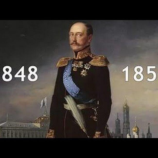 Историческая рифма: «Мрачное семилетие»