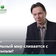 Проектирование человеко-машинных интерфейсов — Алексей Незнанов