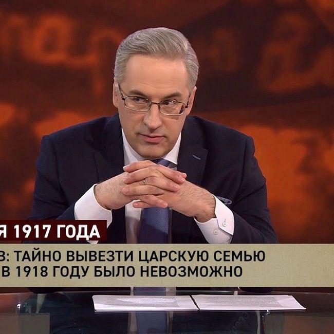 100 лет революции: 5 – 11 июня 1917 года (часть 1)