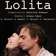 Поющая Лолита - 18 Август, 2019