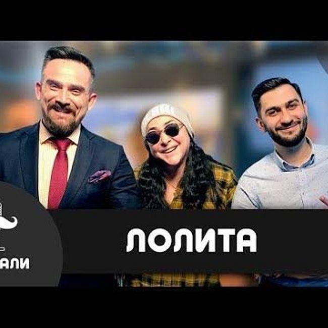 Лолита - выборы в Украине, концерты под фанеру, борьба с ТСЖ