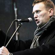 Навальный: Нет - зарплате меньше, чем 25 тысяч рублей в месяц