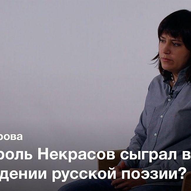 Возрождение русской поэзии в 1850-е годы