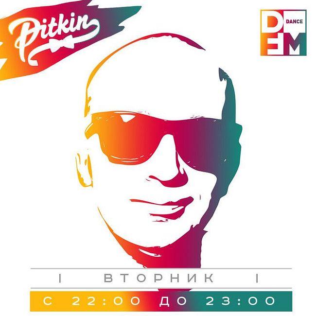DFM DJ PITKIN 21/08/2018 Mix No.169