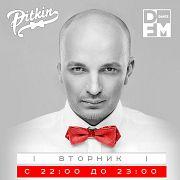 DFM DJ PITKIN 24/07/2018 Mix No.165