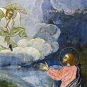 Лк., XXII, 39-42, 45 - XXIII, 1 (прот. Павел Великанов)