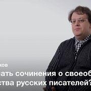 Корпусный анализ русского стиха  — Борис Орехов