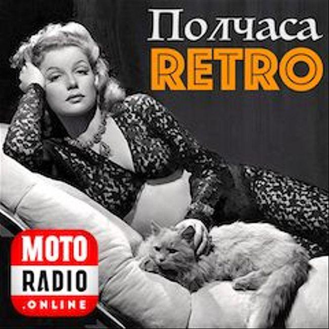 Полчаса ретро - дискография Frank Sinatra. (194)