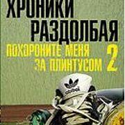 «ЧИТАЕМ ВМЕСТЕ». №7, июль 2013 г. Роман взросления.