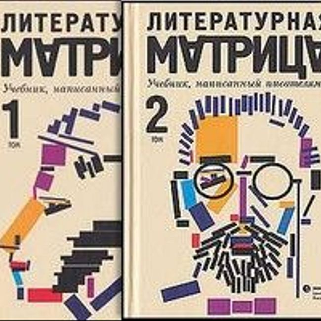 «ЧИТАЕМ ВМЕСТЕ». №1, январь 2011 г. От Грибоедова до наших дней