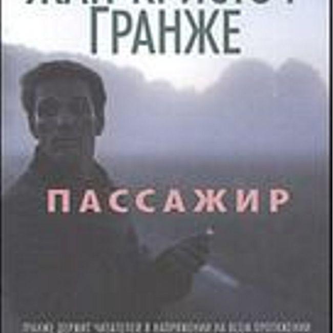 «ЧИТАЕМ ВМЕСТЕ». №11, ноябрь 2012 г. «Матрешка» нашего сознания.