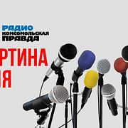 Зачем Россия выдала Украине журналистку Елену Бойко