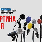 Пассажиры Ред Вингс лишились билетов, купленных в чёрную пятницу, а в Омске активист с помощью билбордов пытается заставить власти убирать город