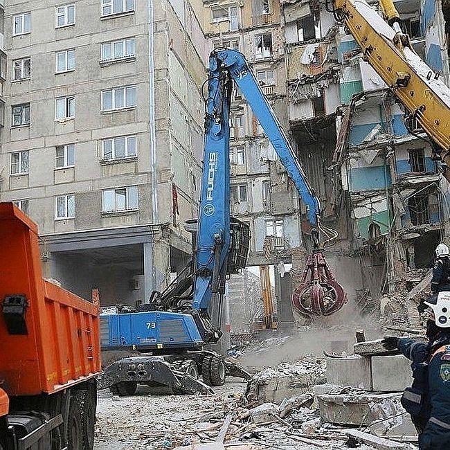 Взрыв в Магнитогорске: что стало причиной? Расследование Ульяны Скойбеды