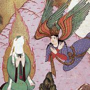 История исламской культуры. Лекция 1. Пророк Мухаммад и начало ислама