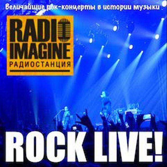 """Концерт британской группы Smokie 10 марта 1978 года в Эссене в программе """"Рок-Лайв"""". (059)"""