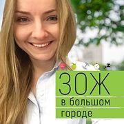 #1 Анастасия Апухтина: как сделать первые шаги в спорте
