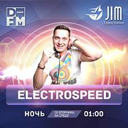DFM DJ JIM #ELECTROSPEED выпуск 382 04/12/2018