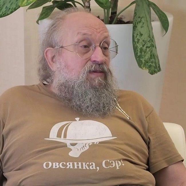 Анатолий Вассерман - Пресс-конференция Киров 03.02.2017
