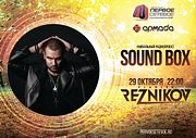 Vladlen Reznikov - SoundBox 29.10.17 (www.pervoesetevoe.ru)
