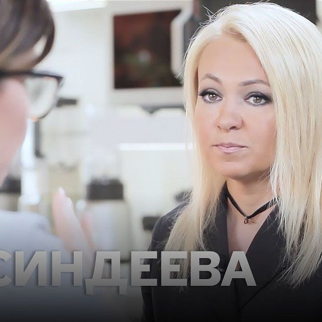 Яна Рудковская: «Нужно ввести смертную казнь»
