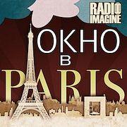"""Настоящий французский """"шансон' в программе """"Окно в Париж"""". (008)"""