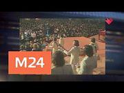 """""""Песня с историей"""": Все, что в жизни есть у меня - Москва 24"""