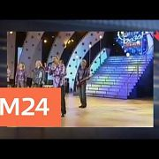 """Песня с историей"": ""Вологда"" - Москва 24"