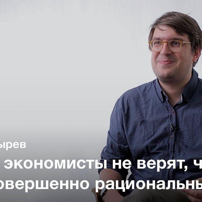 Споры о методах в экономической науке — Иван Болдырев