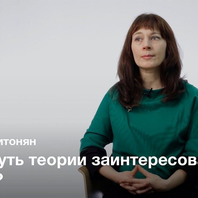 Понятие корпоративной социальной ответственности — Ольга Мелитонян