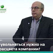 Жизненный цикл организации — Сергей Филонович