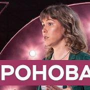 Мария Баронова: RT, Ходорковский, оппозиция