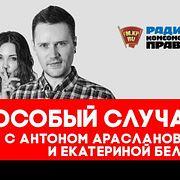 Особый случай : Всё село ополчилось против 12-летней девочки, которая обратилась к Путину за помощью?