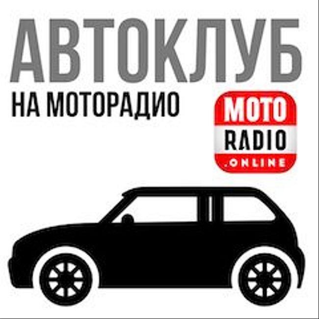 Правильная посадка на водительское сидение. Автоклуб с Михаилом Цветковым. (111)