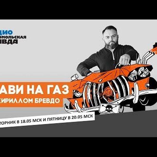 Эксперты: бензин в России не подорожает