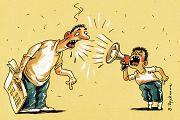 Отцы и дети. Почему мы не можем «достучаться» до ребенка?