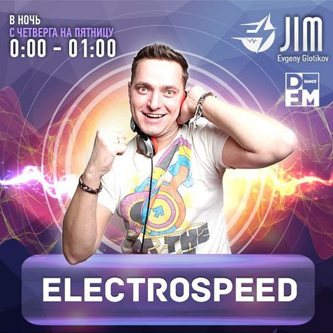 DFM DJ JIM #ELECTROSPEED выпуск 366 13/07/2018