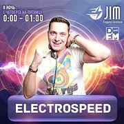 DFM DJ JIM #ELECTROSPEED выпуск 365 06/07/2018