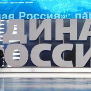 """Лицом к событию. Кремль прячет """"Единую Россию"""" - 18 Июнь, 2019"""