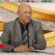 Андрей Фурсов: Теория универсального исторического развития построена на лжи