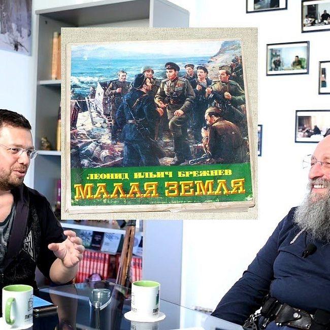 Анатолий Вассерман - В гостях у Руса